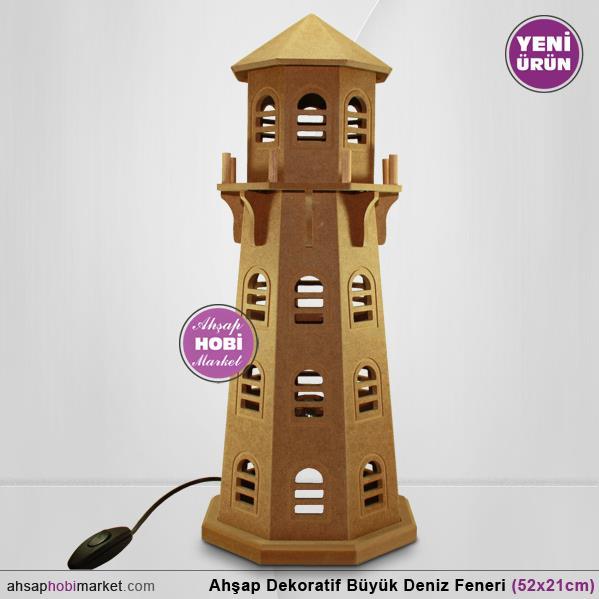 Ahsap Dekoratif Buyuk Deniz Feneri 52x21cm Ahsap Hobi Market